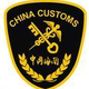 Customs_broker